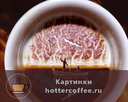 Что означают буквы и цифры на кофейной гуще