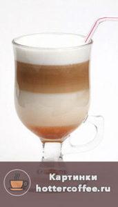 Многослойный кофе с сиропом