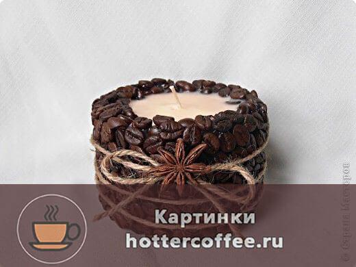 Подарки сделанные из кофейных зерен