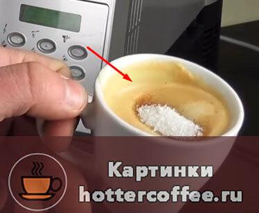 Густая кофейная пенка