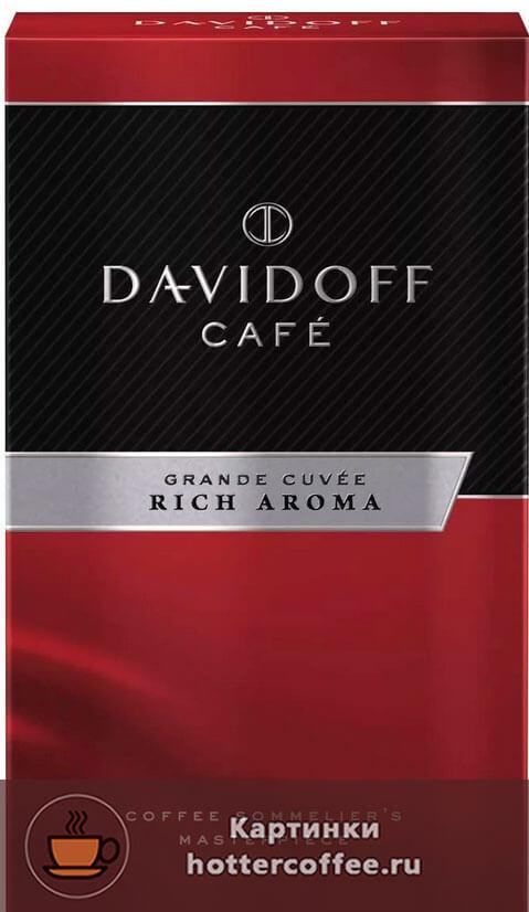 Rich Aroma