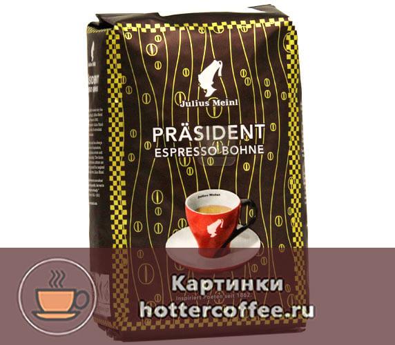 Präsident Espresso Bohne