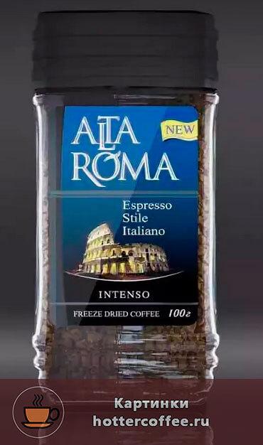 Растворимый кофе Альта Рома