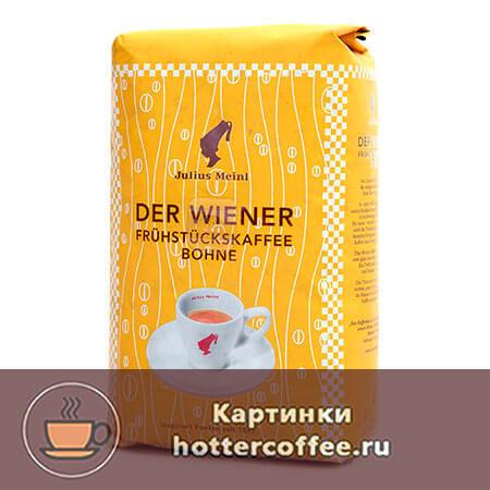 Frühstückskaffee Bohne