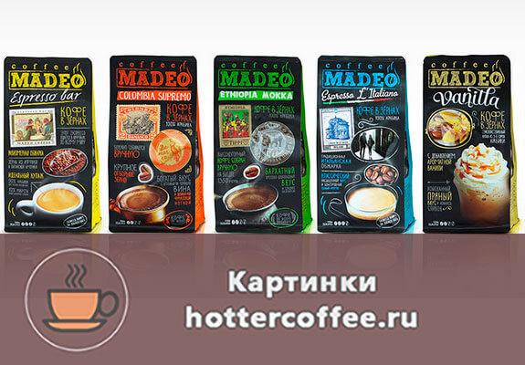 Мадео Coffee Break