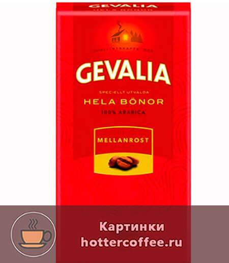 Кофе Гевалия MELLANROST