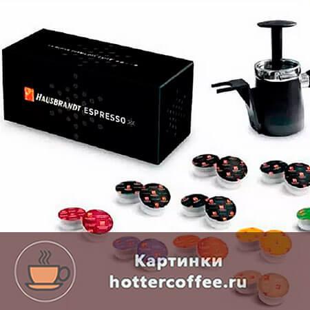 Капсулы кофе Hausbrandt