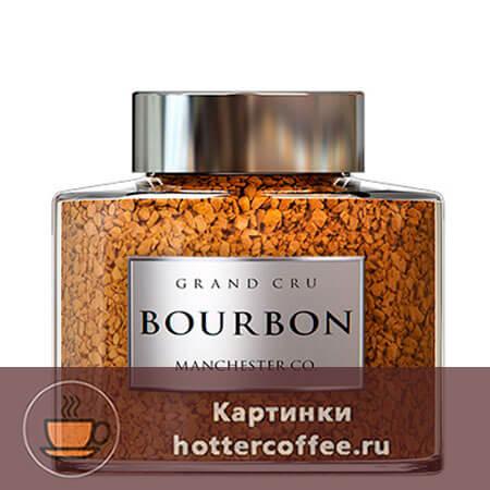 Кофе Бурбон GRAND CRU