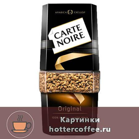 Кофе Carte Noire Original