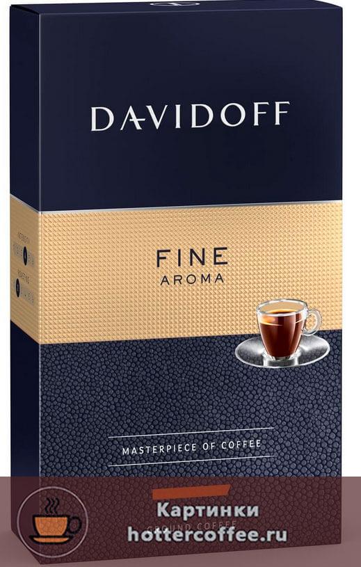 Fine Aroma