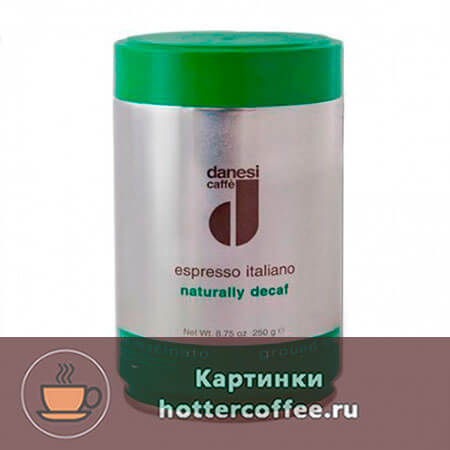Кофе Danesi без кофеина