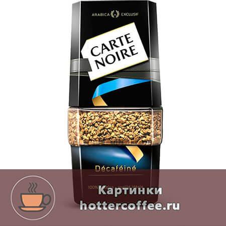 Кофе Карт Нуар Декаф