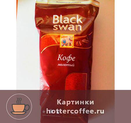 Молотый кофе Блек Свон