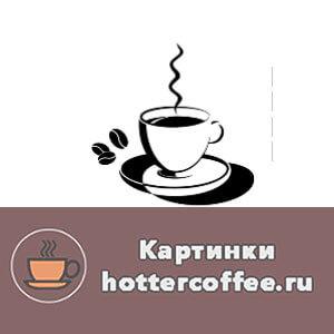 Как сделать картину из кофейных зерен самостоятельно