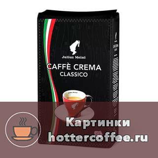 Caffè Crema Classico