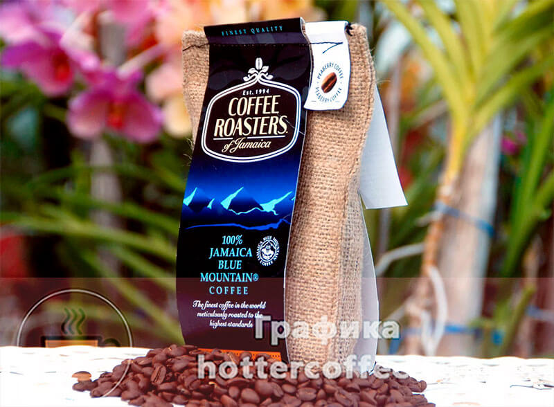 Ямайский кофе Блю Маунтин