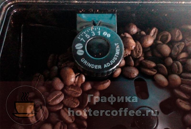 Ручная регулировка степени помола в кофемашине