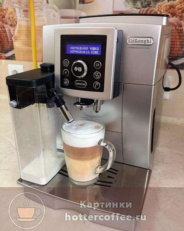Классический капучино, приготовленный в кофемашине