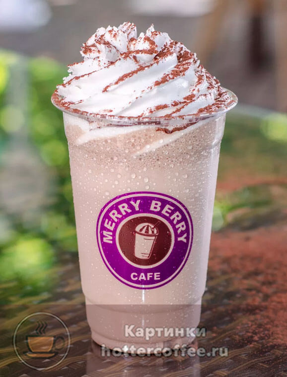 Кофе фраппучино от Старбакс