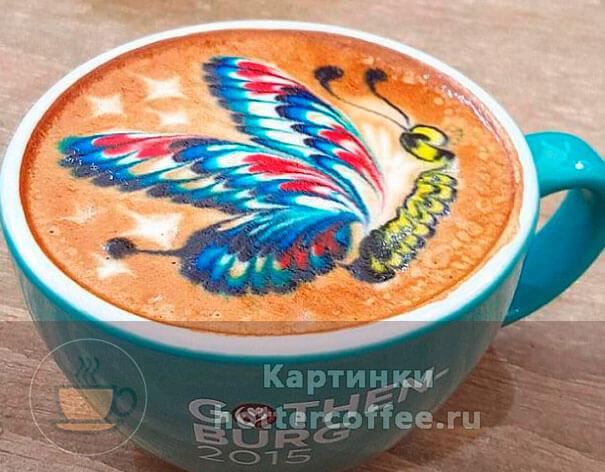 Цветной рисунок, выполненный с помощью кофейного принтера