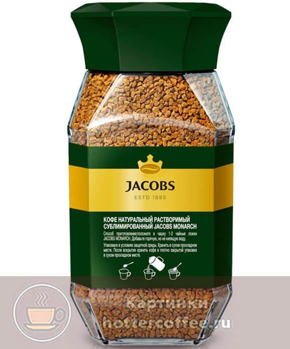 Jacobs может претендовать на звание лучшего растворимого кофе