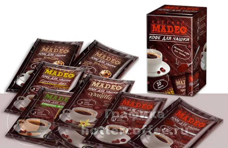 Кофе в пакетиках, от компании Madeo