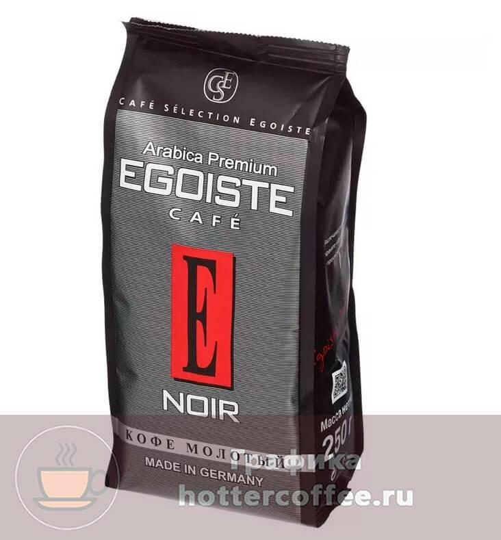 Молотый кофе Egoiste