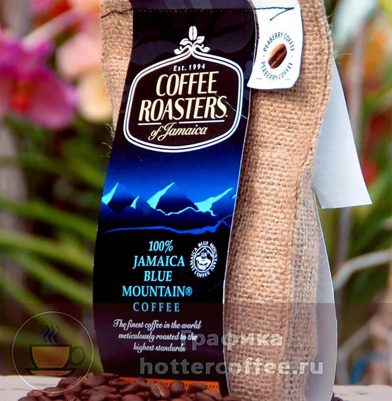Ямайский кофе Blue Mountain