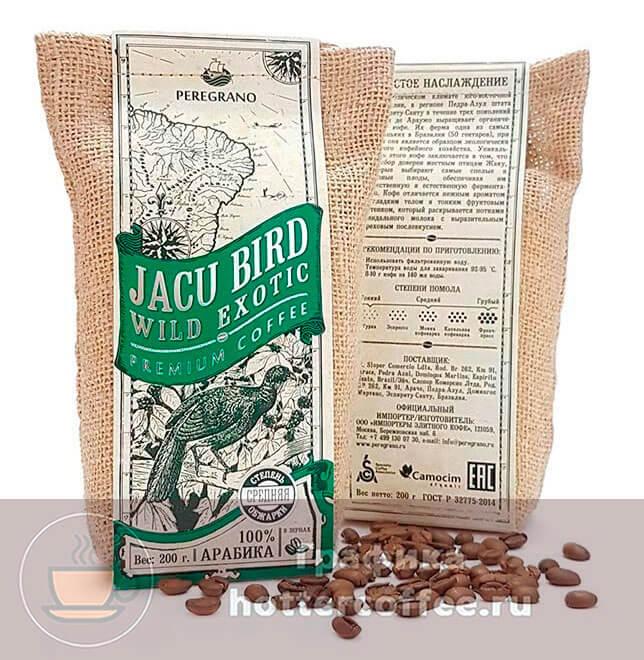 Кофе Жаку Бёрд - птицы помогают делать дорогой продукт