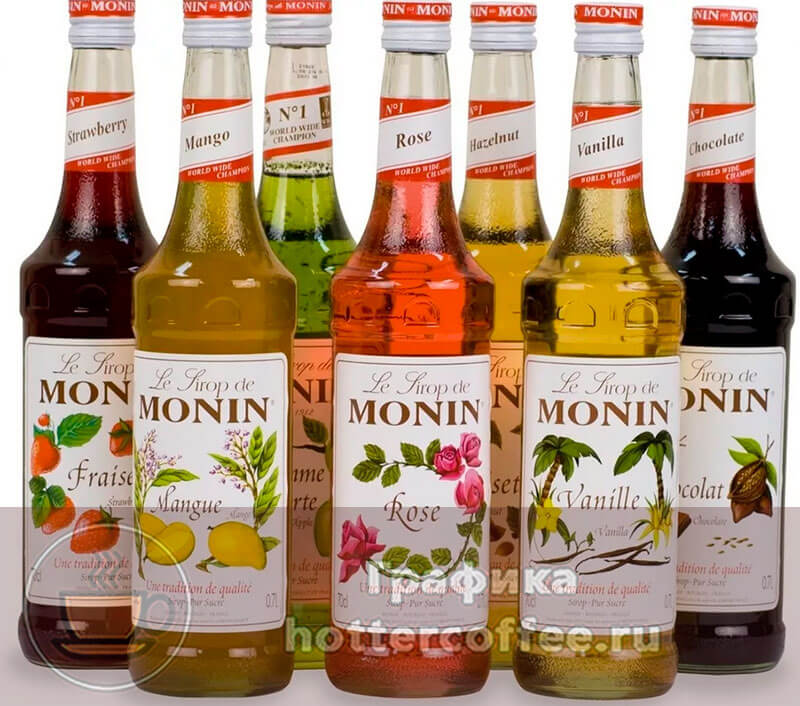 Сиропы Monin - проверенный и надежный вариант