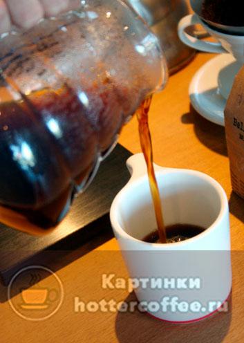 Напиток готов - мы заварили кофе методом пуровер!