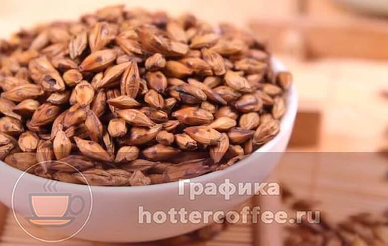 Ячменные зерна для приготовления кофе