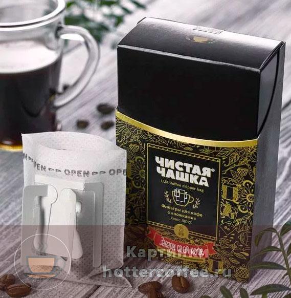 Современный тренд - кофе в пакетиках